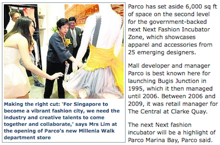 Next Fashion Incubator Zone