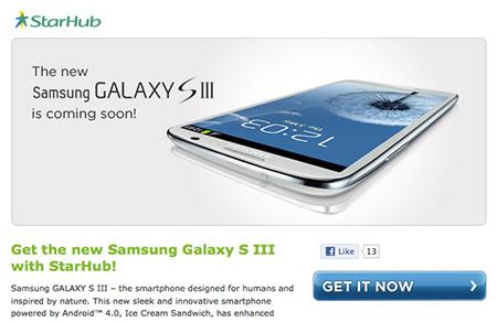 Galaxy S3 Pre-order at Starhub