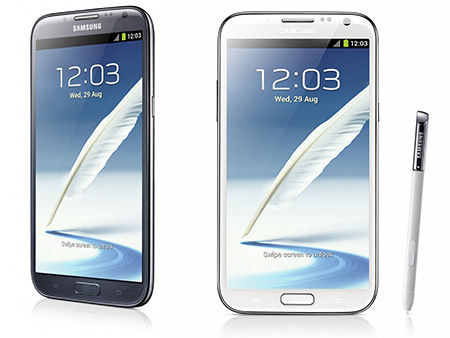 Samsung Galaxy Note 2 in Grey and White