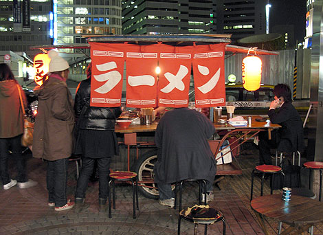 Yatai Ramen near Shinjuku City Hall